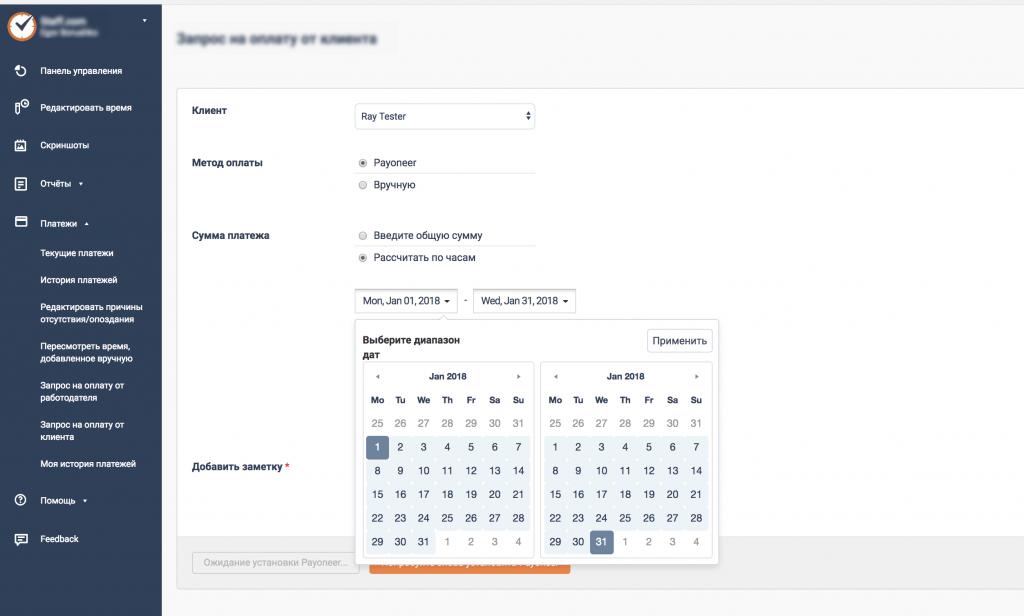 Калькулятор зарплат онлайн